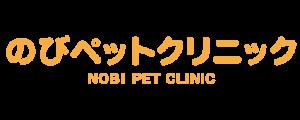 奈良県生駒市の動物病院